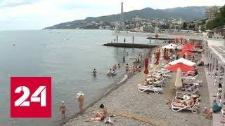 Погода 24   море в Крыму и Сочи не хуже Средиземного