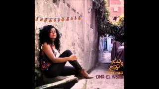 Dina EL Wedidi - Dawayer with Mazaher | دينا الوديدي - دواير مع مزاهر