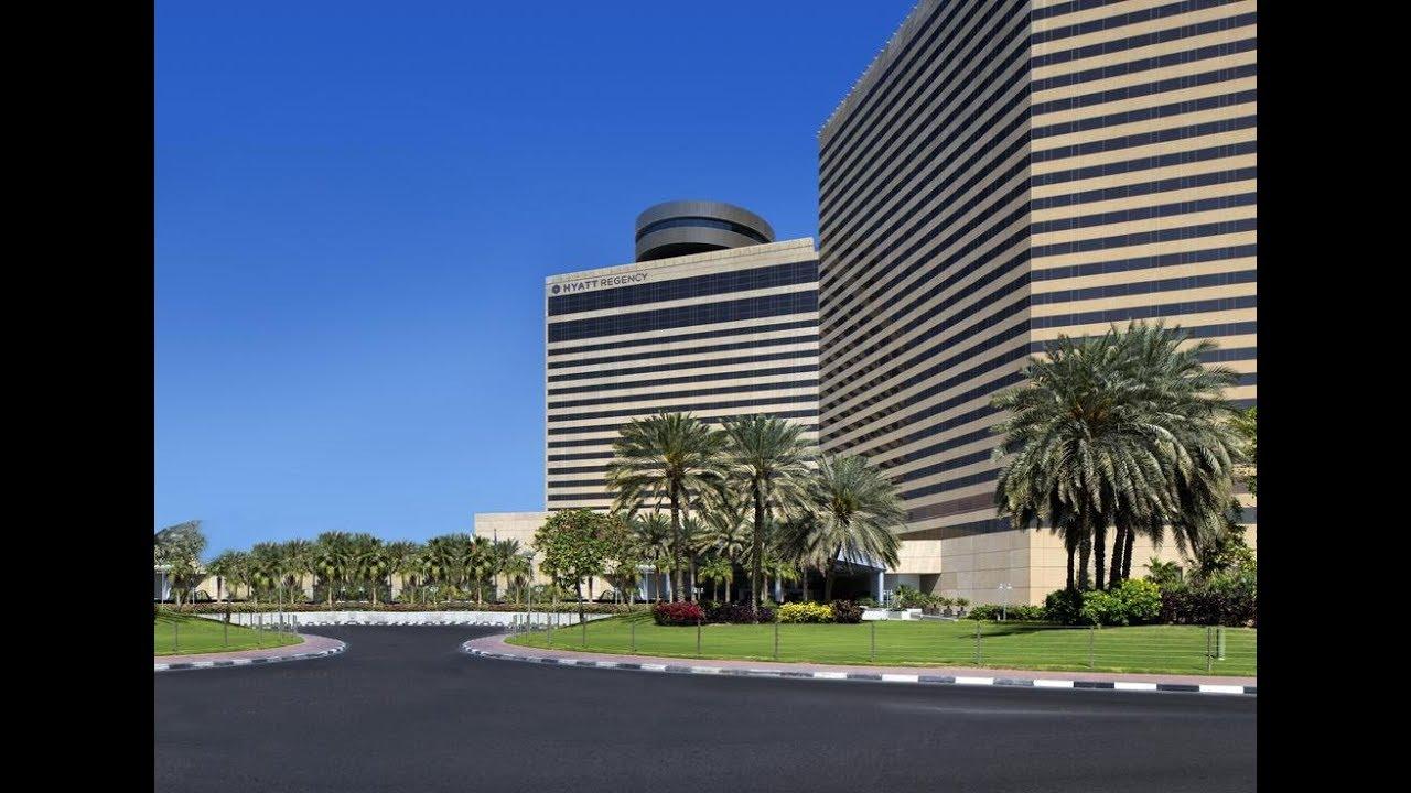 Hyatt Regency Dubai Corniche فندق حياة ريجنسي دبي الكورنيش Youtube