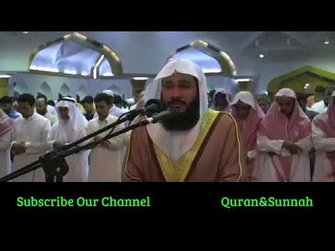 Quran Recitation Really Beautiful Crying New By Abdur Rahman Al Ossi