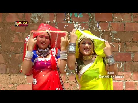 super hit Dance gori Baduwa go melo thumbnail