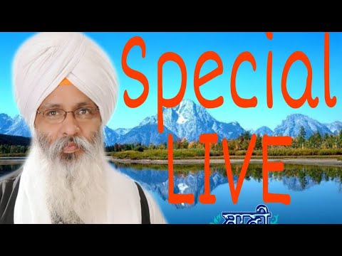 Exclusive-Live-Now-Bhai-Guriqbal-Singh-Ji-Bibi-Kaulan-Wale-From-Amritsar-03-Dec-2020