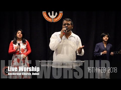 Anchorage Live Worship - 16th Feb 2018