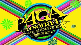 Fight Alone - Persona 4 The Golden Animation