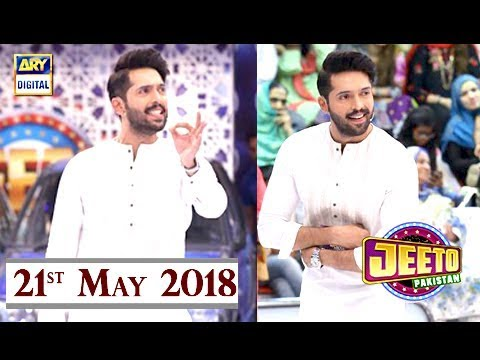 Jeeto Pakistan - Ramazan Special - 21st May 2018 - ARY Digital Show