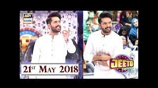 Jeeto Pakistan - Ramazan Special - 21st May 2018 - ARY Digital Show
