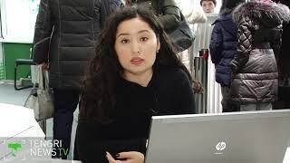 Какие услуги можно получить в цифровом ЦОНе - видеоинструкция