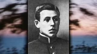 Белая летопись Русского лихолетья. Георгий Маслов
