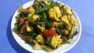 Paneer ki recipe spring onion ke saath  Paneer with spring Onion reciipe