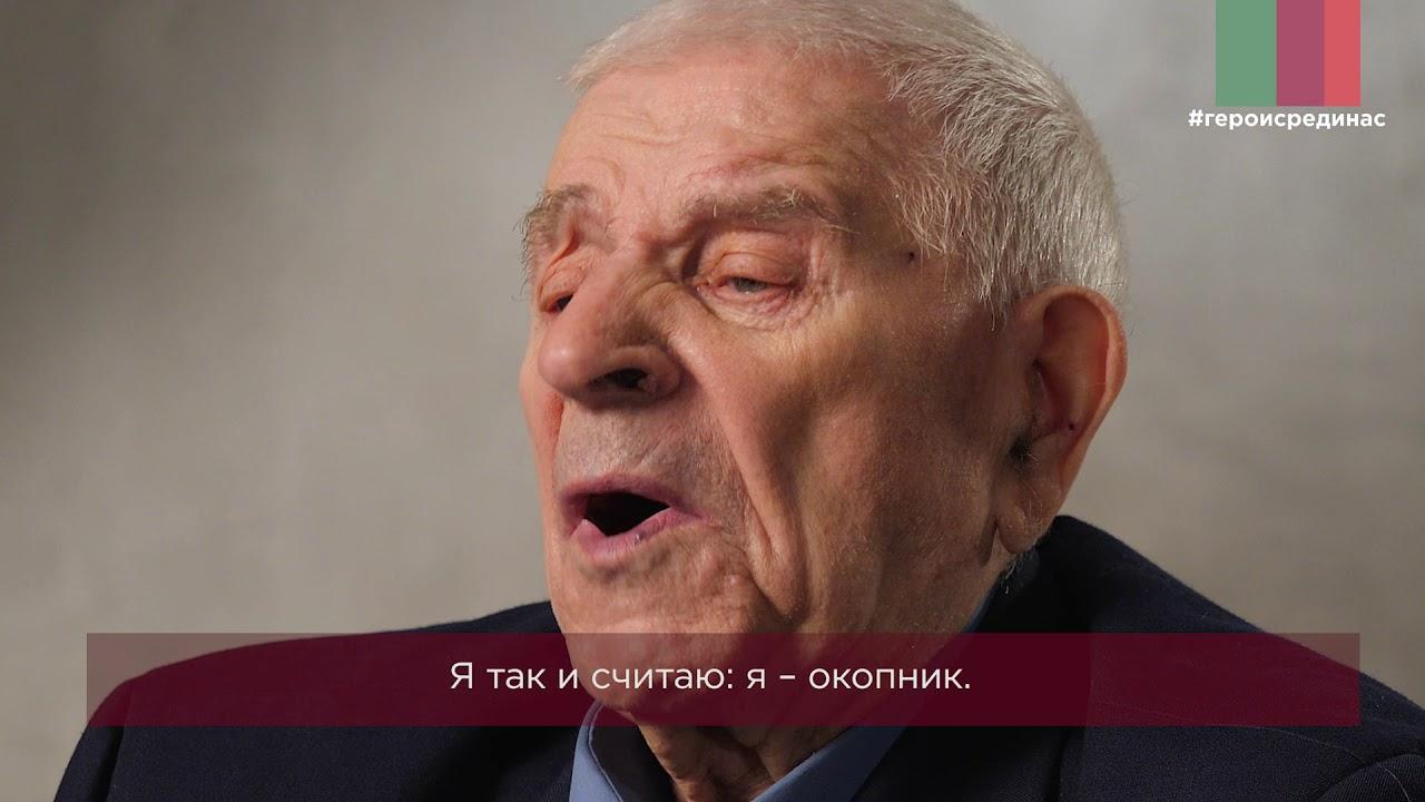 Лагодин Василий Михайлович
