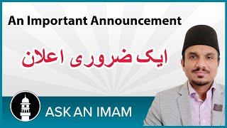 Ask an Imam Urdu  اہم اعلان ۔
