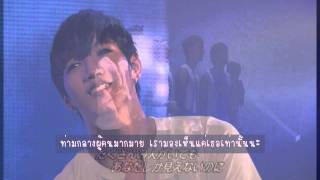 2PM REAL STORY