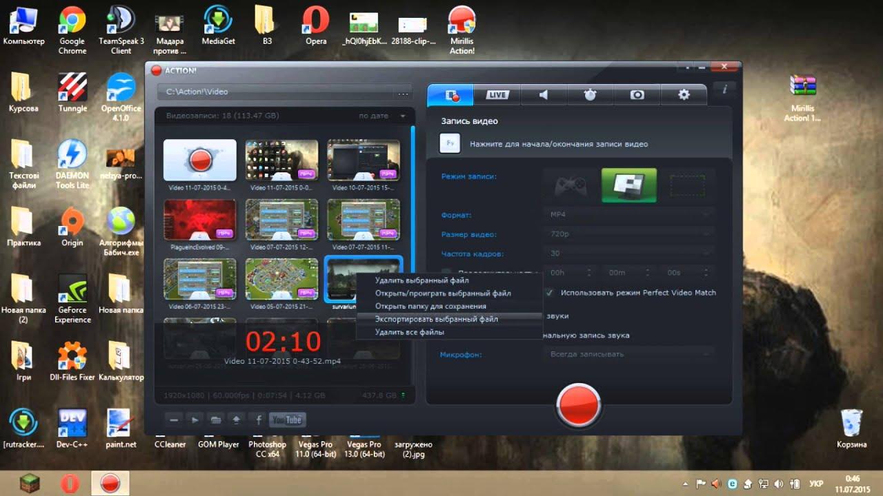 Программа для записи HD видео, игр, звука и скриншотов ...