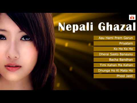 Latest Nepali Ghazals | Priyatam | Nepali Songs | Music of Nepal