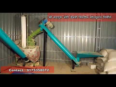 Automatic Cattle Feed Mill Videos -9175358072-Pune