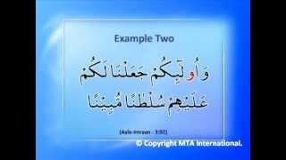 Al Tarteel: Lesson 32 (English)