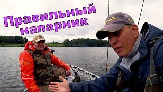 Что влияет на клёв рыбы. Правильный напарник!