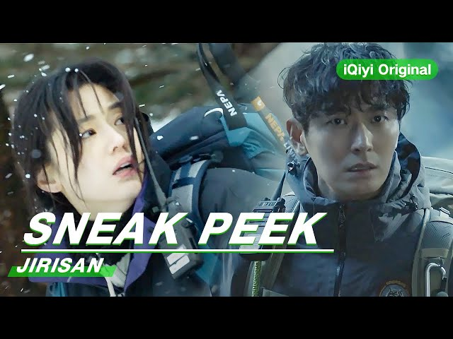 Sneak Peek | Jirisan | 智异山 | iQiyi Original