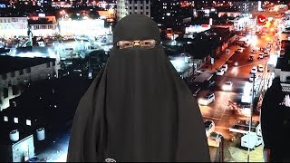 اعتقال وانتهاك أعراض النساء .. وصمة عار على جبين الحوثيين | المرصد الحقوقي