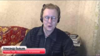 Александр БЫВШЕВ стихи к 8 Марта