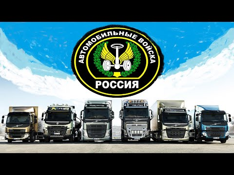 ✔ Тянем груз 🏁 Multiplayer 🏁 Конвой компания Автобат 🚚