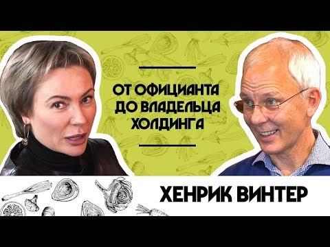 Основатель Osteria Mario, Bar BQ Cafe и «Швили» в видеоблоге Екатерины Сойак