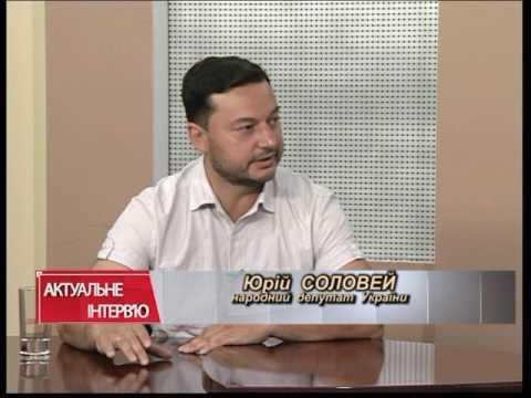 Актуальне інтерв'ю. Розвиток інфраструктури гірських районів