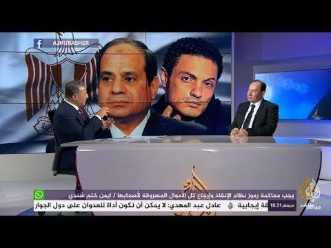 المسائية .. إدعاءات من السلطات المصرية ومناصريها وصلت الى حد فبركة مقاطع ونشرها لاتهام الجزيرة