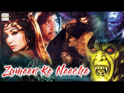 Zameen Ke Neeche (1972) | Hindi Horror Movie |  Surendra Kumar, Pooja, Imtiaz