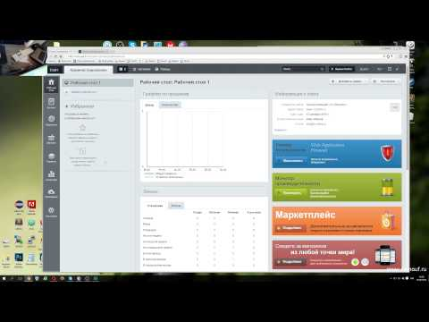 Стрим. Создание инфоблоков для каталога с торговыми предложениями в Битрикс