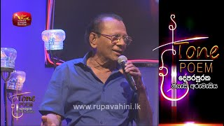 Lamba Sawan Ran Patin @ Tone Poem with Sunil Siriwardena Thumbnail