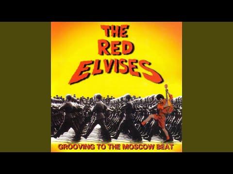 Ballad Of Elvis And Priscilla mp3