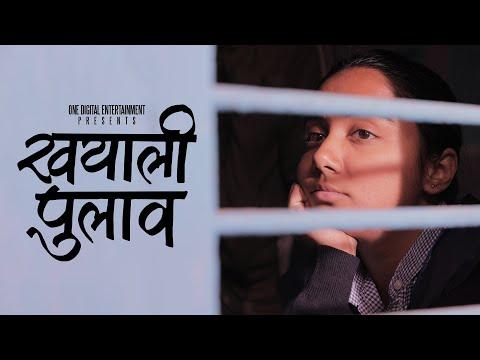 Khayali Pulao | Short Film | Prajakta Koli, Yashpal Sharma | MostlySane