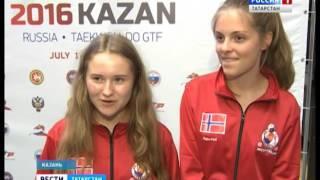 В Казани открылся 10 й чемпионат и первенство мира по тхэквондо(, 2016-07-16T09:07:07.000Z)