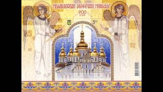 Ukrainian spiritual Music XII-XIV century - Дві стихири