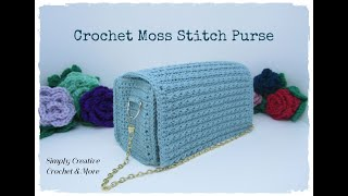 Crochet Moss Stitch Purse | Small Purse