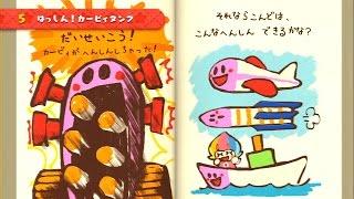 【実況】虹色のラインを描け!タッチカービィスーパーレインボーをツッコミ実況part4