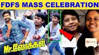 MR.Local Movie FDFS – Sivakarthikeyan Fans Mass Celebration | Sivakarthikeyan | Nayanthara