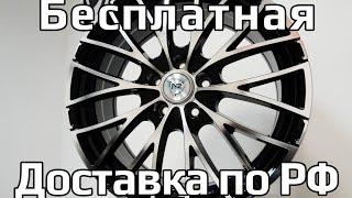 Обзор дисков NZ на Opel, Chevrolet