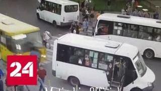 Смотреть видео В Мытищах автобус наехал на пешеходов: почему отказали тормоза? - Россия 24 онлайн