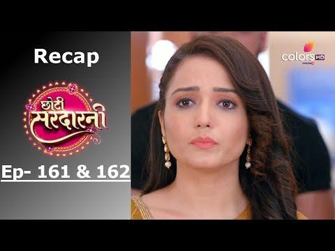 Choti Sarrdaarni - Episode -161 & 162 - Recap - छोटी सरदारनी
