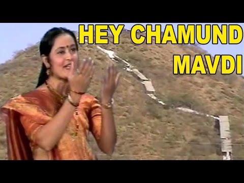 Hey Chamund Mavdi - Chamunda Maa Na Kumkum Pagla - Devotional Songs / Aarti / Bhajans