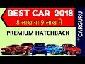 Best Car in India, Top Hatchback of 2018, From Hyundai, Honda, Toyota, Maruti Suzuki & Volkswagen