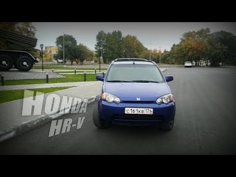 Обзор Хонда HR-V. Красиво, практично и надёжно!
