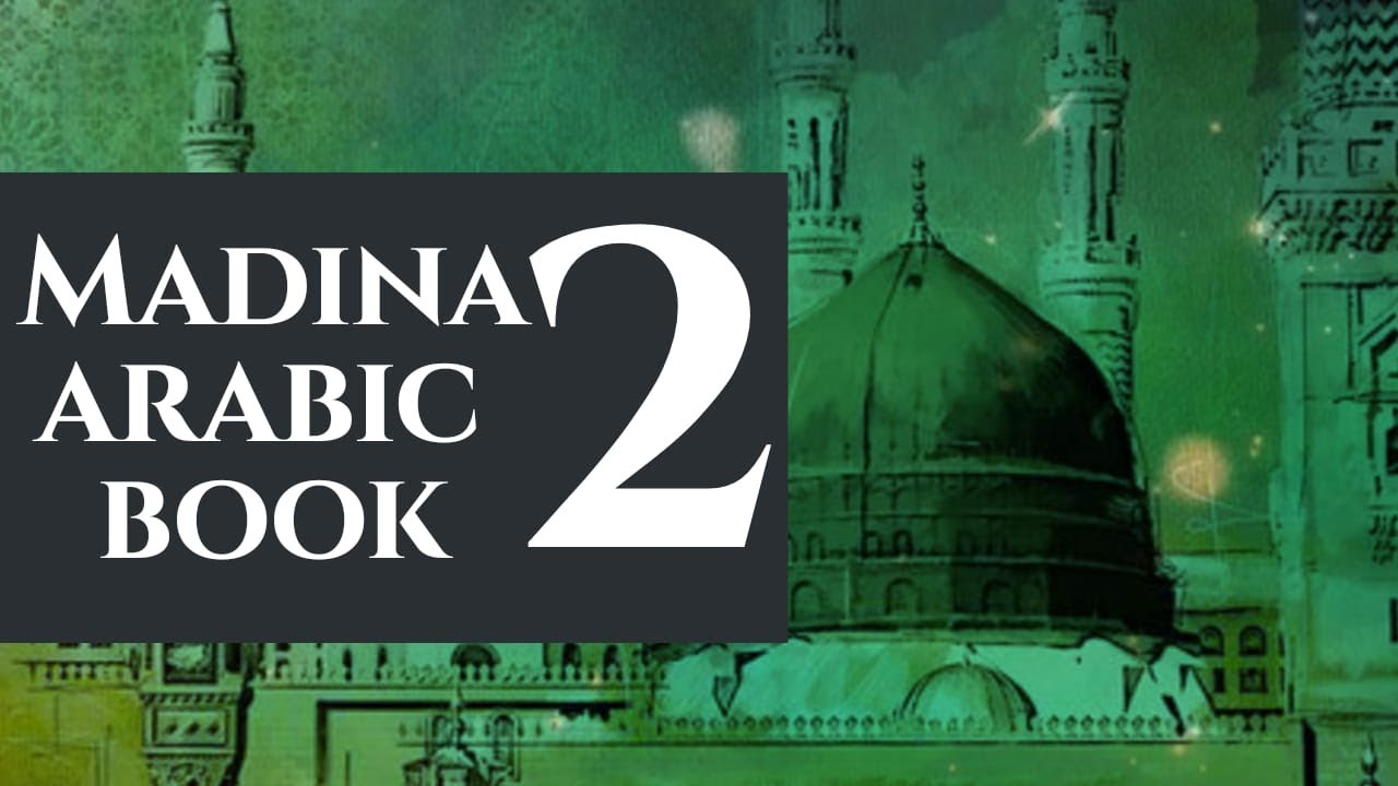 Madina Book 2 - Lesson 9 - Part 1- Excercises 1 to 6- Verb of Wonder