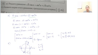 Подготовка к ЕГЭ по математике 2019 разбор задач