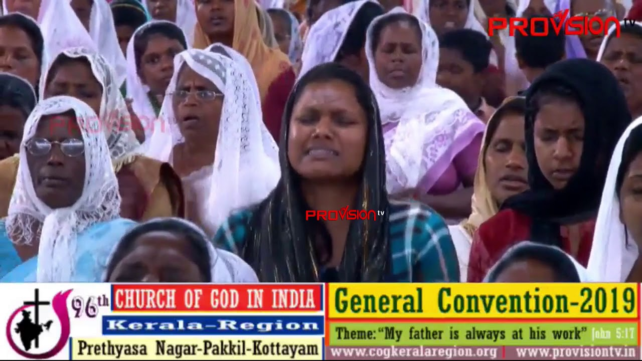Church of God  in  India 96th General Convention - 2019 - DAY - 5 Message : Pastor Tomy Joseph