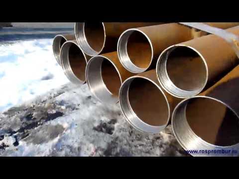 Обсадные и колонковые трубы