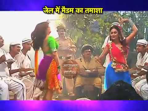 Kashmira and Sanjana dance in May I Come In Madam thumbnail