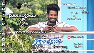#kadhalondrukanden#kok#kokcoversong Kadhal Ondru Kanden-Kanna vessi cover song|SK.Mani bharathi In